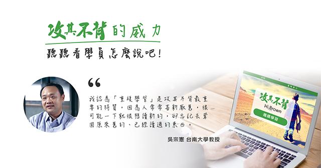 台灣DMM0316RGB_CS6_ol
