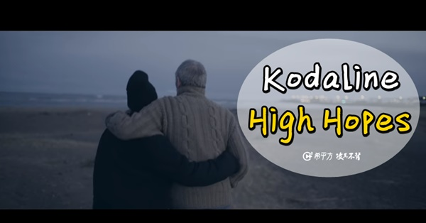 kodaline high hopes