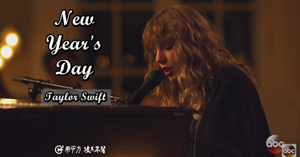 taylor swift new year's day