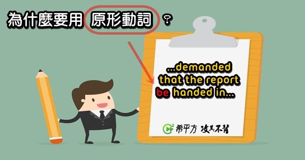 建議 英文